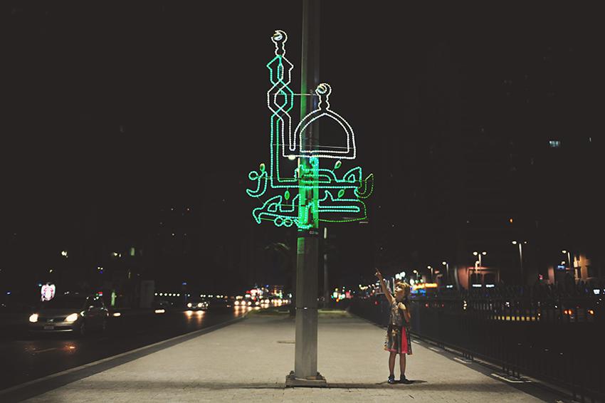WYWH_Kirsty-Larmour_Week-25-Ramadan-Kareem-abu-dhabi