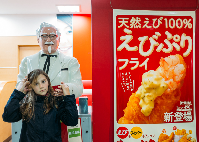 deb schwedhelm-kentucky fried chicken-japan