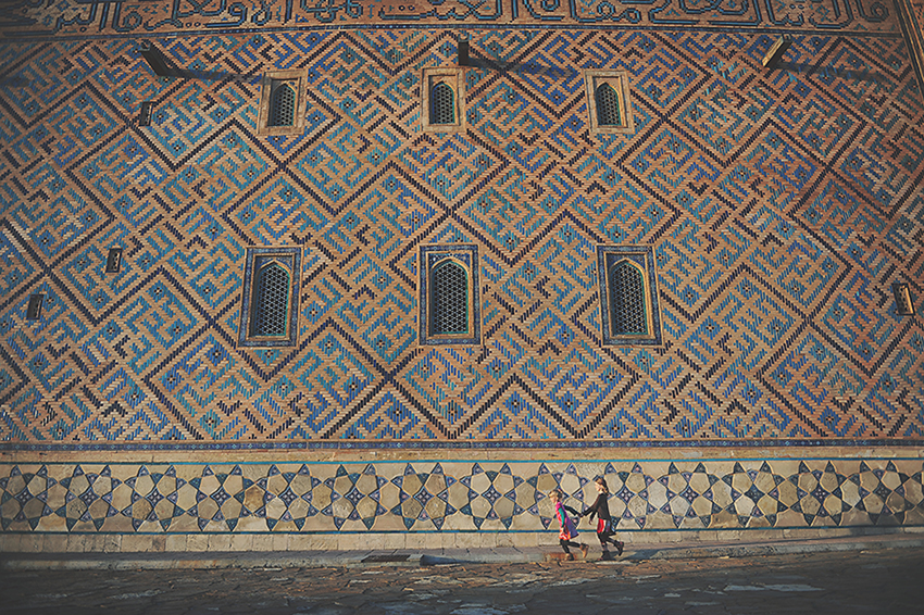 Kirsty Larmour Week20 skipping and tiles_Turkistan